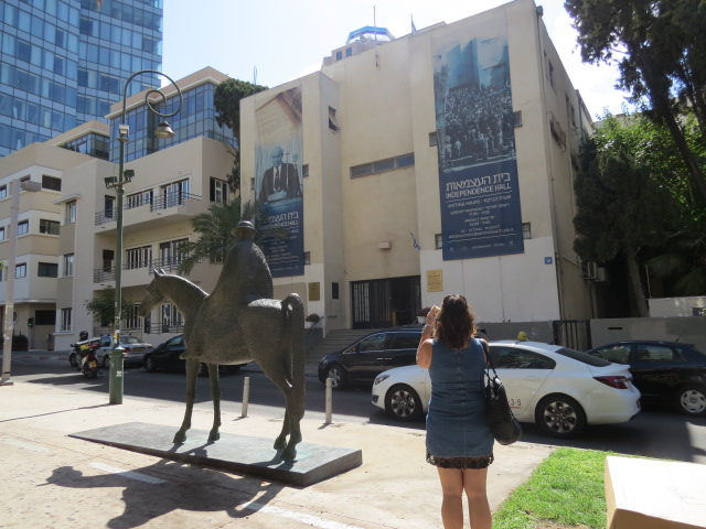 בית העצמאות בתל אביב