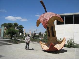 מוזיאון ישראל