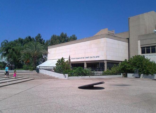 Tel Aviv Museum