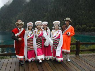 שמורת ג'וזאיגו בסין