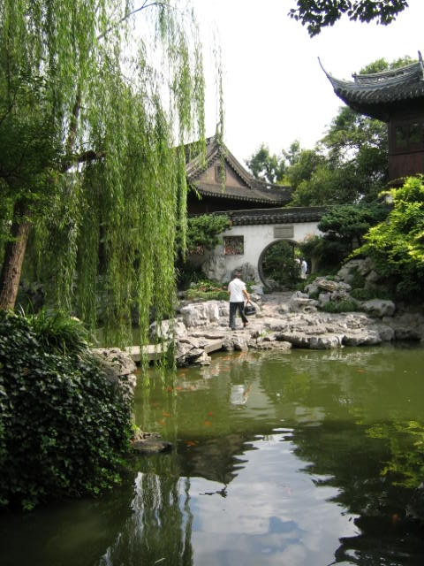 שנגחאי - גני יו יו אן