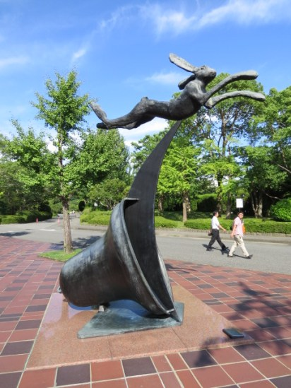 המוזיאון לאמנות בפארק אוהורי