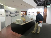 מוזיאון הפולקלור הקטה מאצ'יה בפוקואוקה