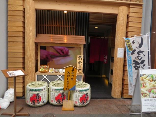 רחוב הקניות קוובאטה דורי בפוקואוקה