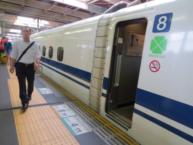 תחנת רכבת השינקנסן בהירושימה