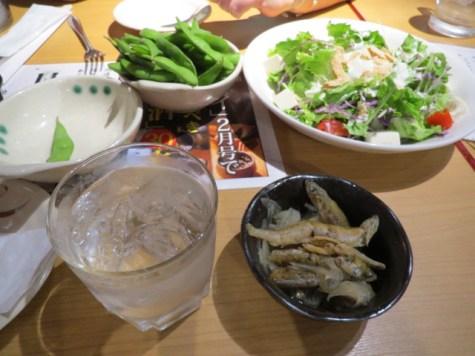 ארוחת ערב באוסקה
