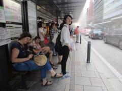 רובע גיון בקיוטו