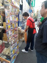 אקיהברה - רובע האלקטרוניקה והמנגה של טוקיו