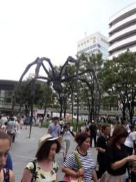מוזיאון מורי בטוקיו