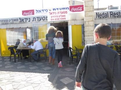 מסעדת נידאל במסעדה