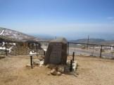 האנדרטה לזכר חיילי סיירת גולני בחרמון