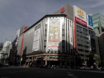 גינזה, טוקיו