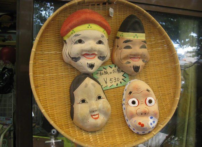 קישורים מומלצים בדרך ליפן…