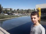 מוזיאוןן ישראל
