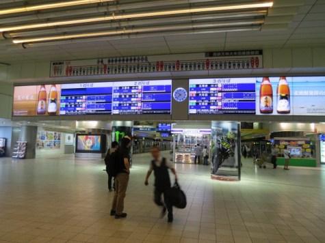תחנת רכבת ביפן
