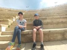 התיאטרון בקיסריה
