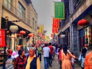 רחוב בביג'ין