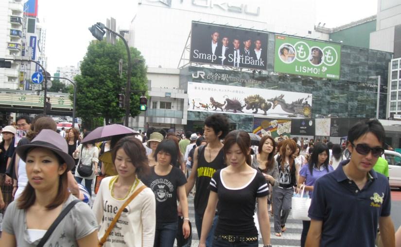 חוויה משפחתית בטוקיו