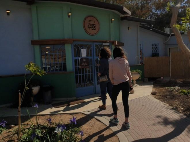 מסעדה בדרך לאילת - נאות סמדר