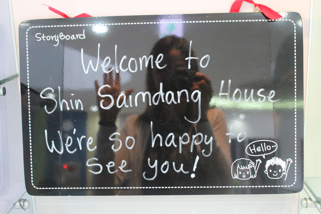 BHA Welcome Day Sign