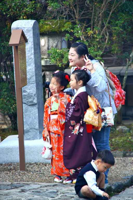 Japanese Family Celebrations