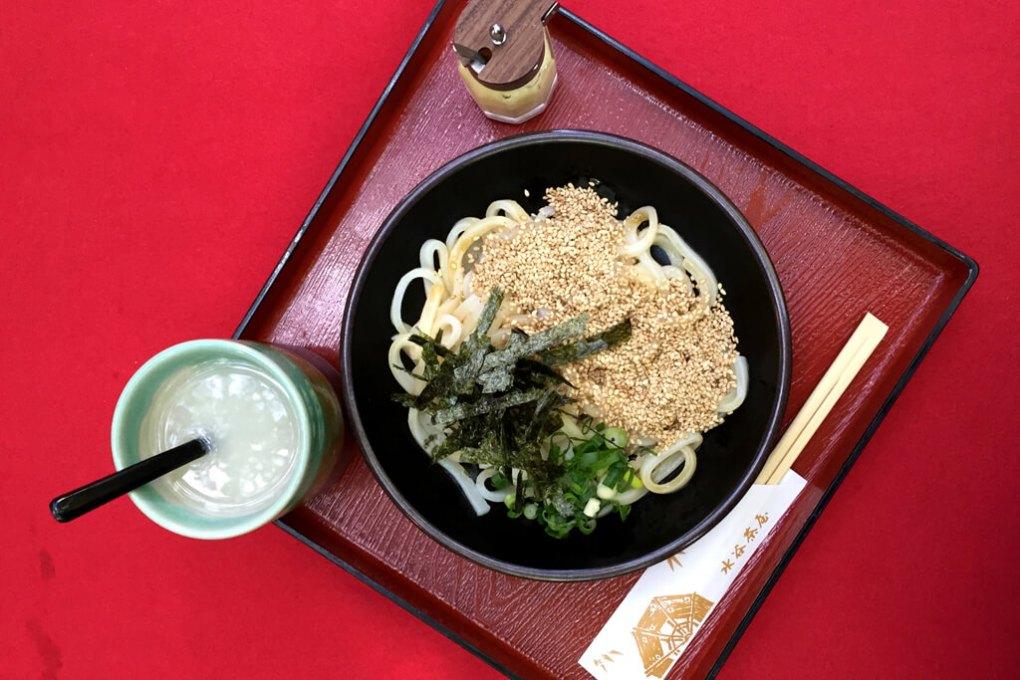 Japanese Ginger & Sesame Delights