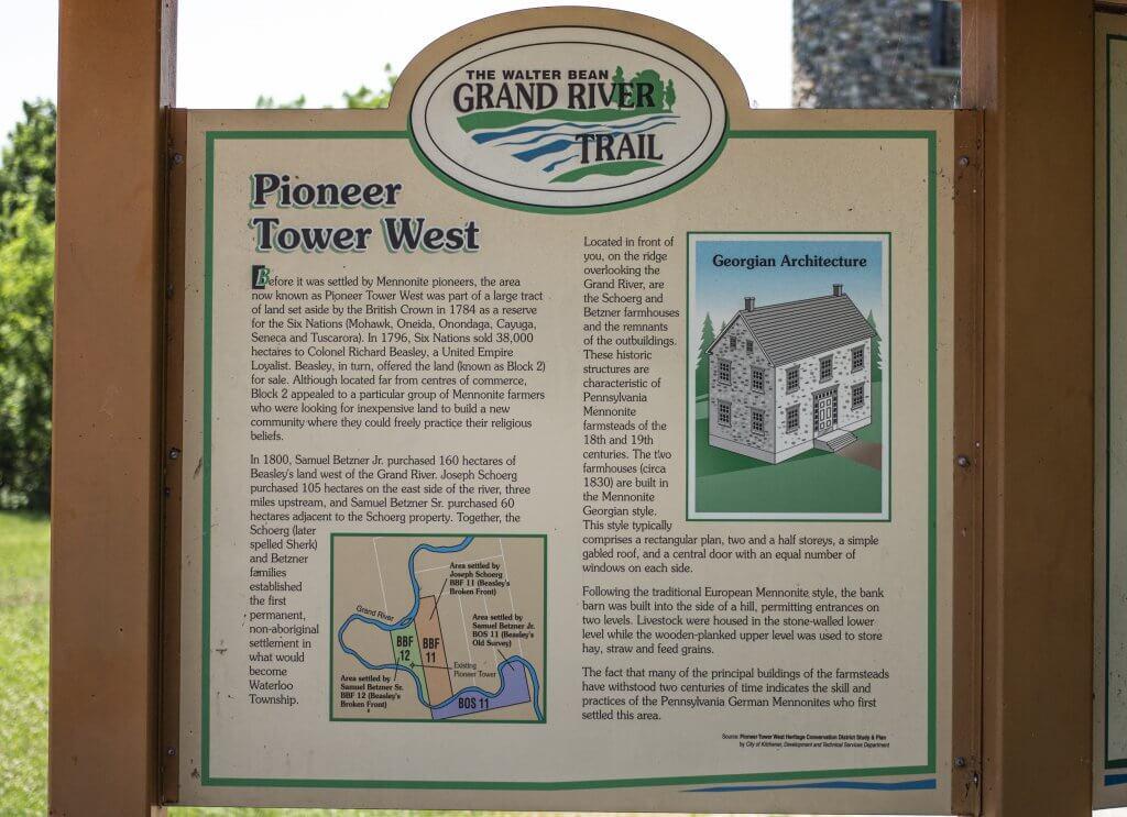 Walter Bean Trail Pioneer Tower