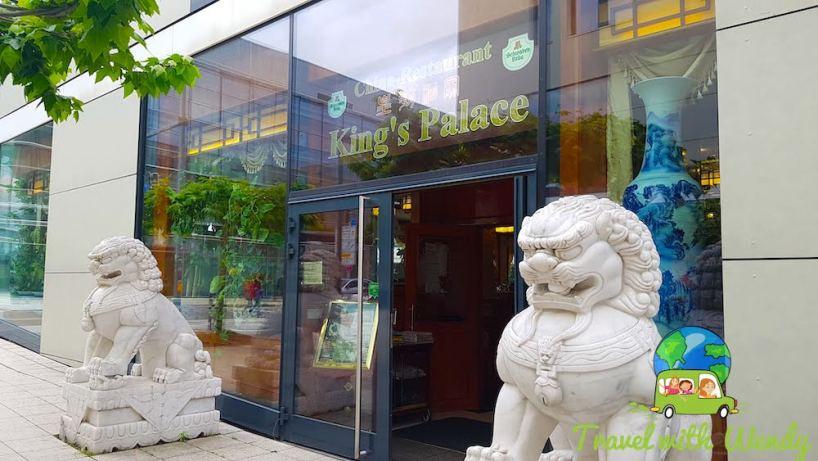Kings Palace Entrance - Stuttgart Eats