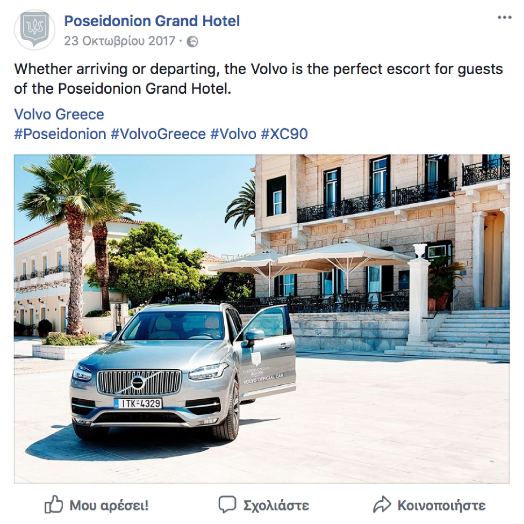Travelworks | Poseidonion Grand Hotel | Volvo Partnership | 011