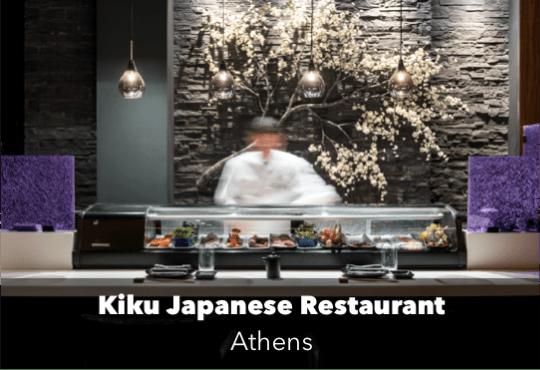 Kiku Japanese Restaurant, Athens