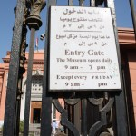 Egyptian-museum-gate-sign-Cairo-Egypt-TravelXena.com