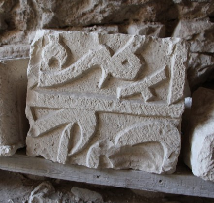 Arabic_writing_on_stone_castle_Shobak_Montreal_Jordan_TravelXena_1