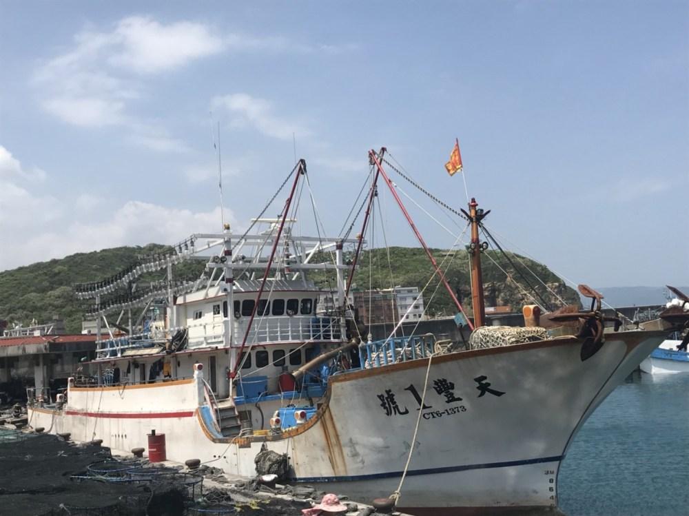 漁村生活 – 漁船 – 柳岸花明 野柳文化旅遊
