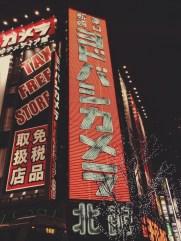 Shibuya / Tokyo