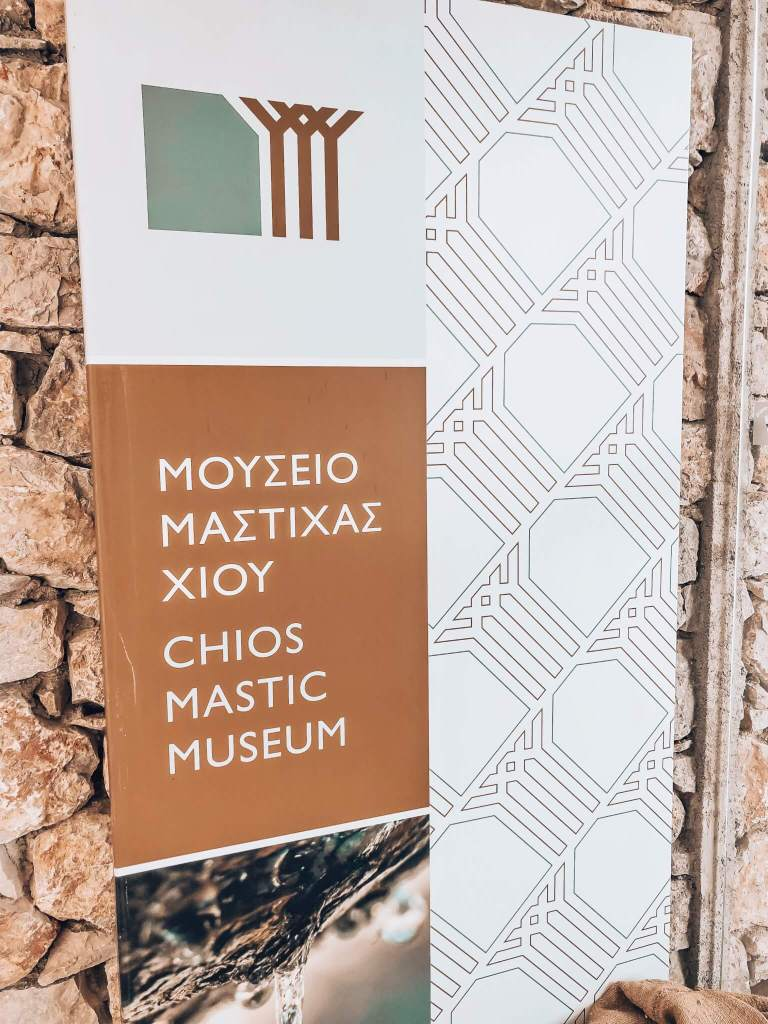 The mastic museum sign