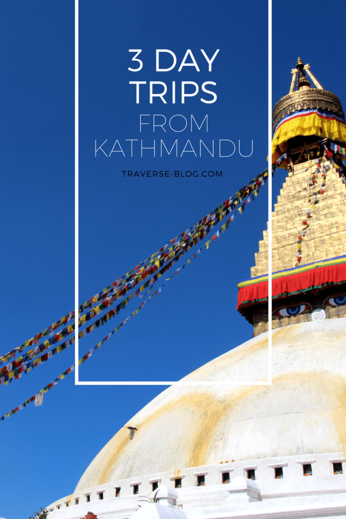 If you're visiting Nepal, Kathmandu will inevitably be your entry point to the Himalayan nation. The Kathmandu Valley is full of fun & cultural day trips for tourists to explore, making for a great distraction as you acclimatize for a few days. To help you get to know the history and culture of Kathmandu a little better, here are 3 great day trips to explore the city!