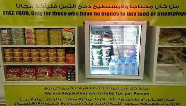 free food - Hal Gila Ini Hanya Bisa Kamu Temui Di Dubai Yang Akan Membuatmu Melongo