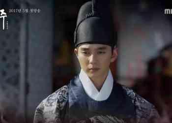 """yoo seung ho ruler - """"Ruler"""" Buat Tak Sabar, Yoo Seung Ho Nangis Bersimpuh di Hadapan Raja"""