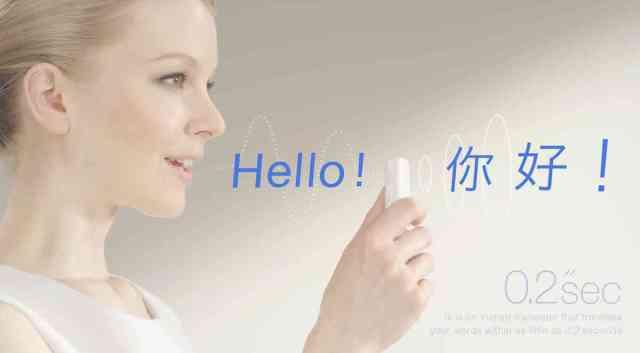 "ili - ""Ili"" Sebuah Penerjemah Instan Cocok Untuk Kalian Yang Suka Traveling"