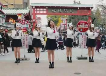 lirik lagu tokyo bon - Lirik Lagu Tokyo Bon 東京盆踊り2020 (Makudonarudo) Namewee 黃明志 ft. Meu Ninomiya