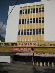 Tampin Shopping Center. It was closed when this photo was taken during recent Chinese New Year Holidays.