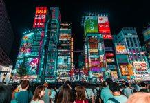 東京自由行, 日本東京自由行 ‧ 東京旅遊指南