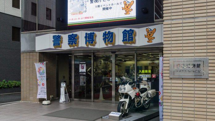 東京警察博物館