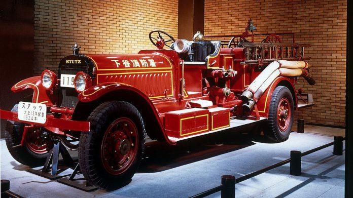 消防博物館 Fire Museum