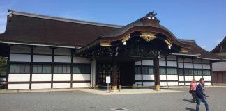 京都御苑 御車寄