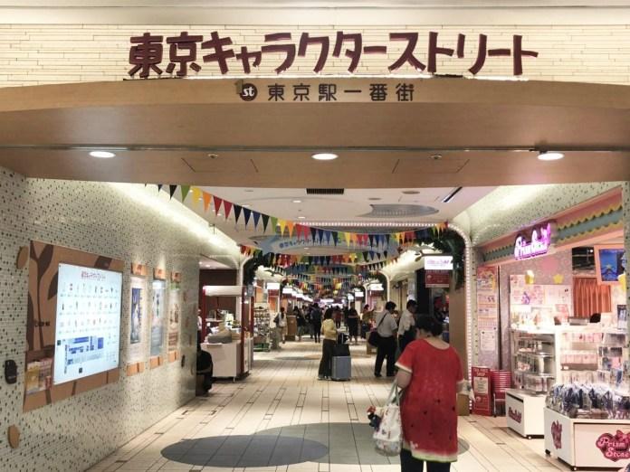 東京站一番街
