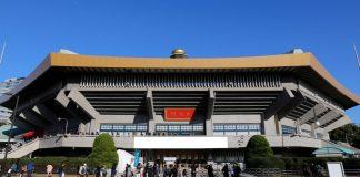 cropped 2020東京奧運日本武道館