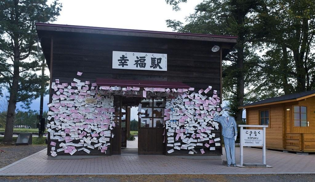 十勝, 【北海道景點】北海道十勝10大必去景點(六花亭、溫泉、交通、伴手禮)