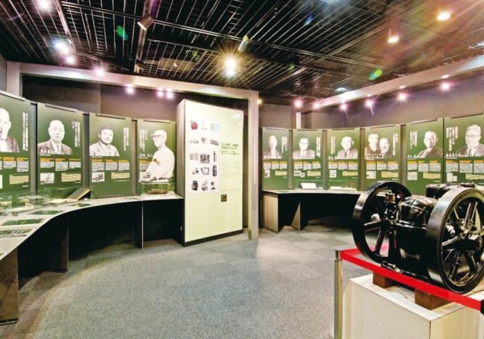 大阪企業家博物館