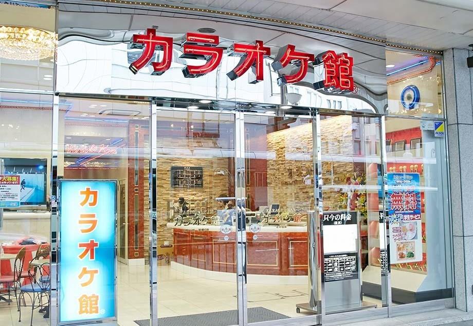 京都夜生活, 【日本旅遊】京都夜生活景點攻略(夜景、夜市、娛樂活動、酒吧、夜店)
